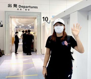 渋野、全英女子オープンへ出発 20日開幕、昨年Vのメジャー 画像1