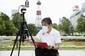 陸連「札幌の涼しさ間違いない」 五輪1年前に現地調査 画像1