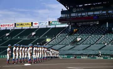 甲子園交流試合が開幕 異例の1年、球児が夢舞台に 画像1
