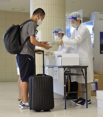 小笠原の父島、PCR検査で守れ 東京都がフェリー乗客対象に 画像1