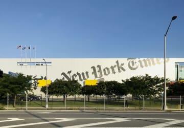 NYタイムズ、電子版専用に? 「20年後」新聞発行を終了 画像1