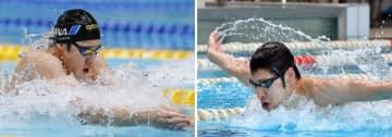 競泳瀬戸、萩野ら月末に復帰戦 日本代表主力が半年ぶりのレース 画像1