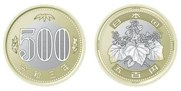 500円硬貨、偽造防止で2色に 21年度に発行予定、周知が課題 画像1