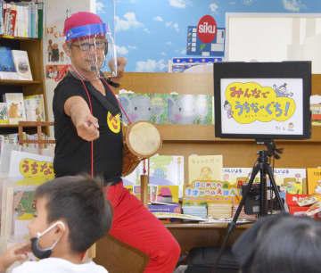 沖縄の島言葉「残したい」 文化の礎、紙芝居やスマホで継承 画像1