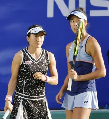 テニス、柴原・青山組が2回戦に 米ニューヨーク、W&Sオープン 画像1