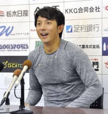 川崎宗則「試合に出たい」 BC栃木、27日までに決断 画像1