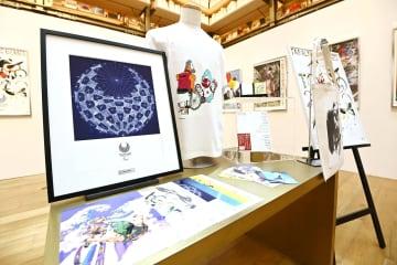 東京五輪公式アートポスター発売 オンラインショップなどで販売 画像1