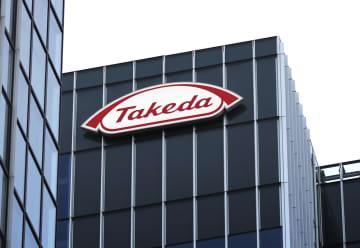 武田、大衆薬子会社を売却へ 米ファンドに2420億円 画像1