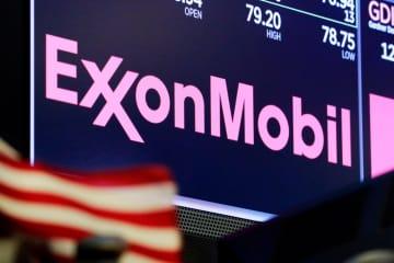 エクソン、ダウ銘柄から除外 かつて米最大の時価総額 画像1
