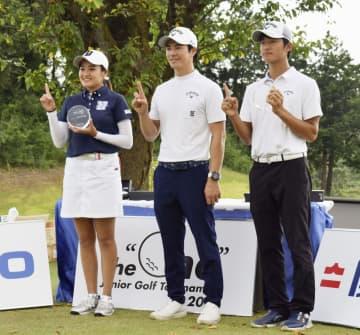石川遼、高校生のゴルフ大会開催 男女83人が参加、選手は感謝 画像1