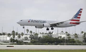 アメリカン航空、1万9千人減も 政府支援の延長なければ 画像1
