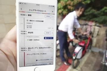メトロ、交通手段検索の新アプリ シェア自転車も 画像1