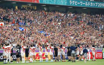 ラグビー日本、欧州の大会断念へ 強化活動を再検討 画像1