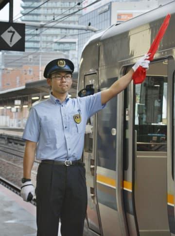 JR西から京大野球部へ出向 元プロ投手の近田さん 画像1