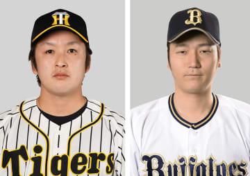 阪神の飯田とオリ小林がトレード 両球団から発表 画像1