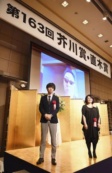 芥川、直木賞の贈呈式開かれる 「自分の物差し信じる」高山さん 画像1