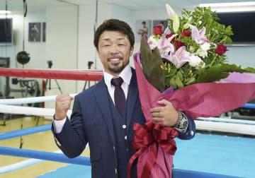 ボクシングの八重樫が現役引退 世界3階級制覇 画像1