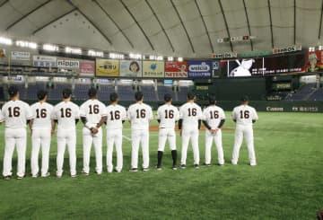 V9川上氏の「16」でプレー 巨人、生誕100年で記念試合 画像1
