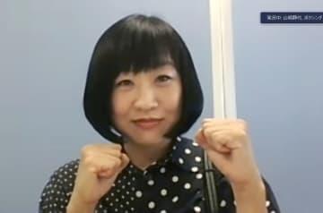 しずちゃん、ボクシングに恩返し 連盟委員として普及へ意欲 画像1