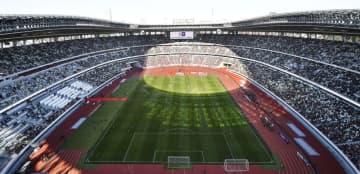 サッカー天皇杯47代表出そろう 100回大会、16日に開幕 画像1