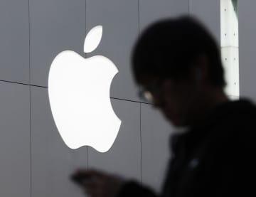 プライバシー保護強化延期 米アップル、来年初めに 画像1