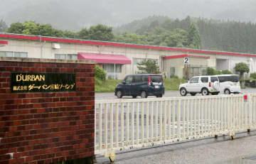 経営破綻のレナウン系企業破産へ ダーバン製造の宮崎子会社 画像1