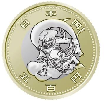 五輪記念硬貨の引き換え開始へ 11月4日から、金融機関で 画像1