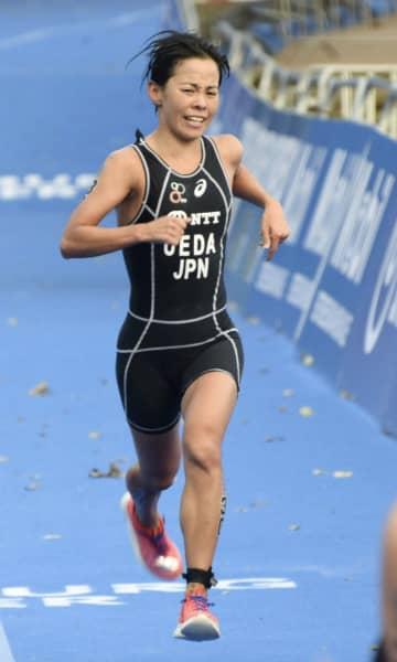 トライアスロン、上田藍は27位 ドイツで世界選手権 画像1