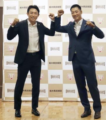 川崎宗則「野球を楽しみたい」 BC栃木、西岡剛と合同会見 画像1