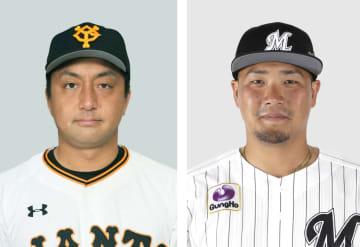 沢村投手と香月内野手がトレード 巨人、ロッテが発表 画像1