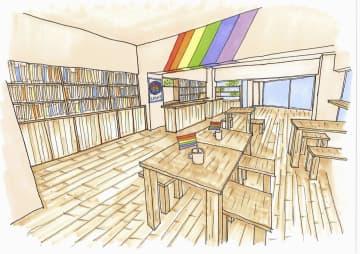 性的少数者の拠点、10月開所 五輪・パラ開幕に向け、東京 画像1