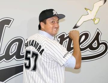 ロッテ移籍の沢村、活躍誓う 背番号は57、「力になりたい」 画像1