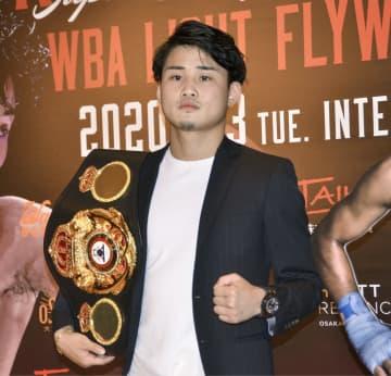 京口、11月にボクシング世界戦 大阪で、コロナ禍に国内男子で初 画像1