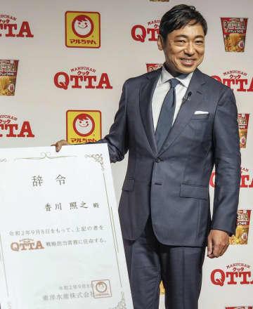 香川照之、「常務」任命にニヤリ カップ麺「QTTA」新CM発表 画像1
