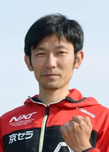 京セラ陸上部の佐藤監督が辞任 コーチの妻も退社 画像1