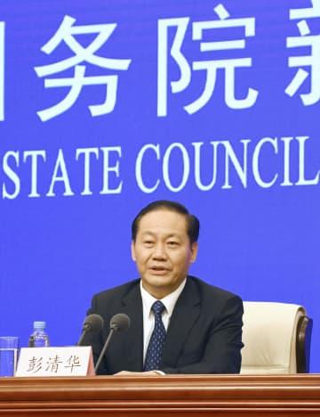 中国「脱貧困、コロナで難度増」 四川省トップが異例会見 画像1