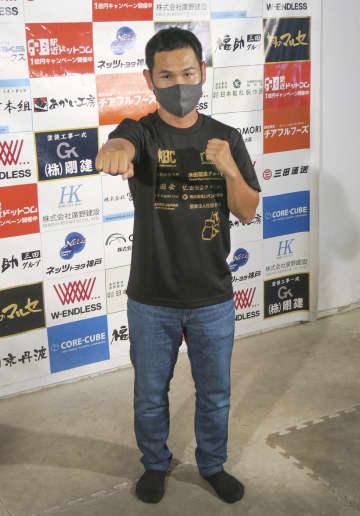 ボクシング高山、11月に復帰戦 ライトフライ級で小西と 画像1