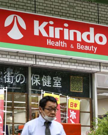 キリン堂が東証上場廃止を検討 米ファンドの子会社に 画像1