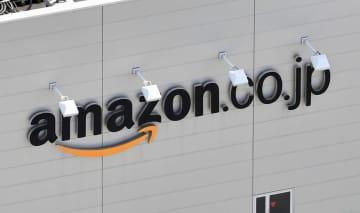 アマゾン、業者に20億円返金へ 公取委が改善策を認定 画像1