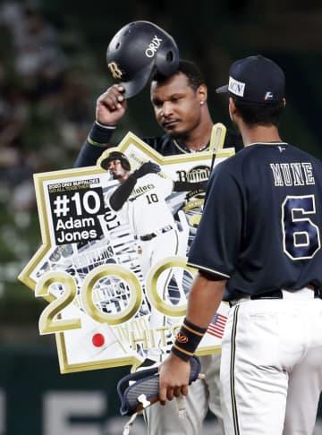 ジョーンズが日米通算2千安打 オリックス、大リーグから1年目 画像1