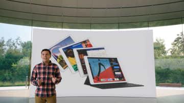 アップル発表会のポイント  画像1