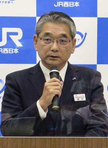 JR西日本、過去最大の赤字へ コロナ直撃で2400億円 画像1