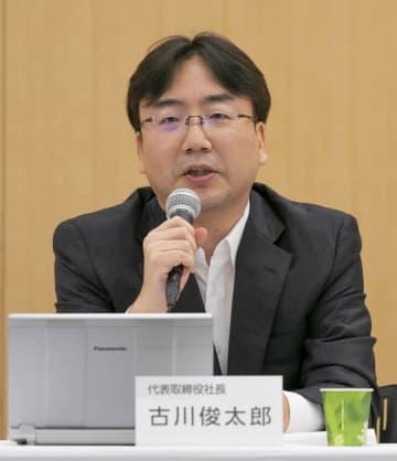 任天堂アカウント、2億件超え 古川社長「重要な基盤に」 画像1