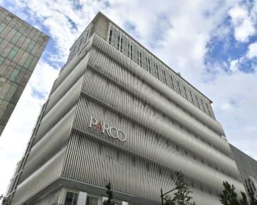「心斎橋パルコ」11月開業 9年ぶりに復活、周辺活性化へ 画像1