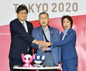 東京五輪成功へ森会長「協力を」 文科相らと会談、連携を確認 画像1