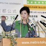 小池都知事、菅内閣と連携を強調 コロナと五輪は「共通課題」 画像1