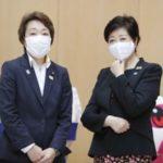 再任の橋本五輪相、都庁訪問 開催へ「心強い」と小池氏 画像1
