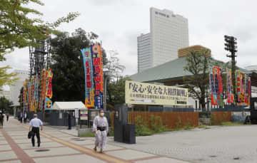 両国のちゃんこ店もコロナで苦境 大相撲の観客制限で 画像1