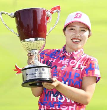 古江彩佳、プロ転向後初の優勝 東海女子ゴルフ最終日、PO制す 画像1