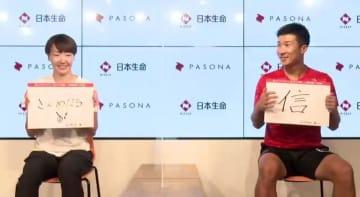 陸上、桐生「優勝狙って走る」 10月の日本選手権に意欲 画像1